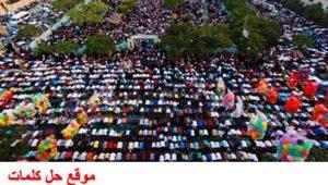 صلاة العيد في مصر الساعة كام